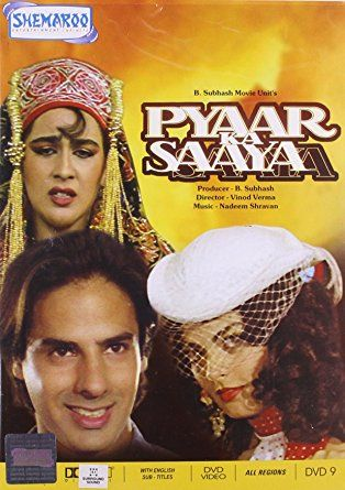Pyaar Ka Saaya Hindi Movie Online - Amrita Singh, Rahul Roy, Mohnish Bahl, Avtar Gill and Anant Mahadevan. Directed by Vinod K. Verma. Music by Nadeem-Shravan. 1991 [UA] ENGLISH SUBTITLE