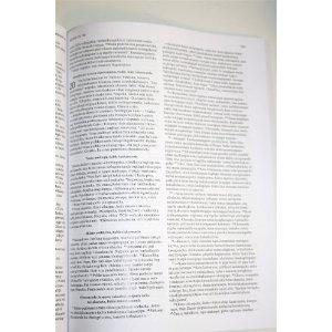 Kaipimi Taita Dius Rimaku / New Testament in Inga, a language of Colombia / El nuevo testamento en el idioma inga de Colombia / Inga Nuevo Testamento   $34.99