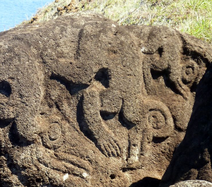 Easter island orongo rock arthttp hilites