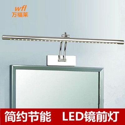 31.50$  Watch now - http://alid47.shopchina.info/go.php?t=32539709516 - 7W 55cm long 30pcs SMD5050 LED Bathroom Mirror-front Light Stainless Steel Dressing Table Sconces LED Wall Lamp 31.50$ #magazine