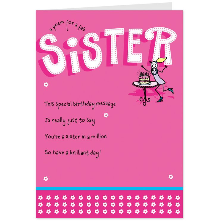 Birthday Cards For Sister