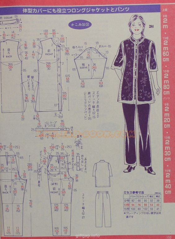 giftjap.info - Интернет-магазин | Japanese book and magazine handicrafts - LADY BOUTIQUE 3-2008 March: