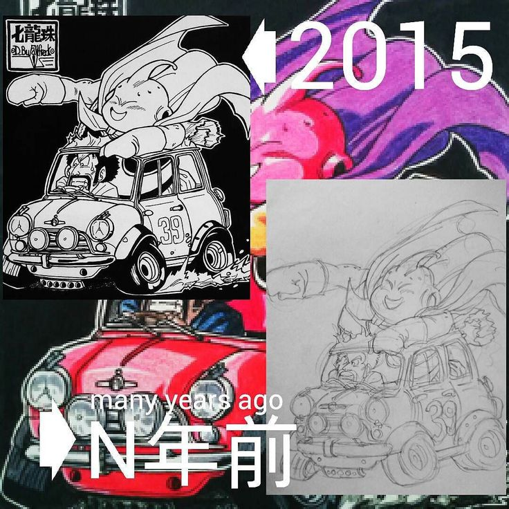 Comparison of my work  Thank you all \(0 )/ #improvement #comparison #dragonball #buu #satan #arts_help #animeartshelp #art_4share #animearttr #arts_secret #BLVART #graphity_arts #sketch_daily #illustratenow #insta_animearts #drawing #sketching #art #talentedpeopleinc by alfredgkw