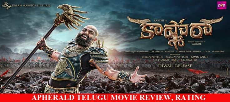Kashmora (Kaashmora) Telugu Movie Review, Rating