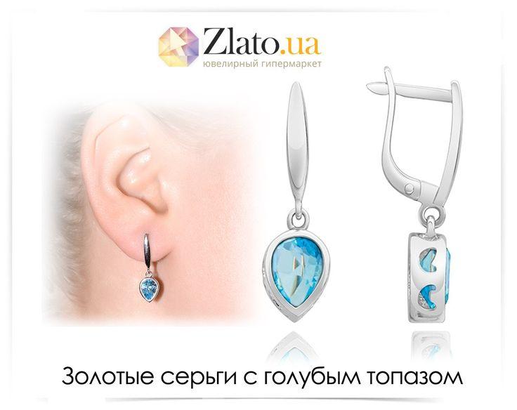 Словно частичка небес поместилась в этих серьгах. Лучший вариант для голубоглазых утонченных женщин.  #gold #jewelry #fashion #style #украшения #серьги #earrings