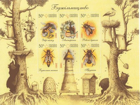 Beekeeping Stamps from the Ukraine where it is said that one in every thousand persons are a beekeeper.