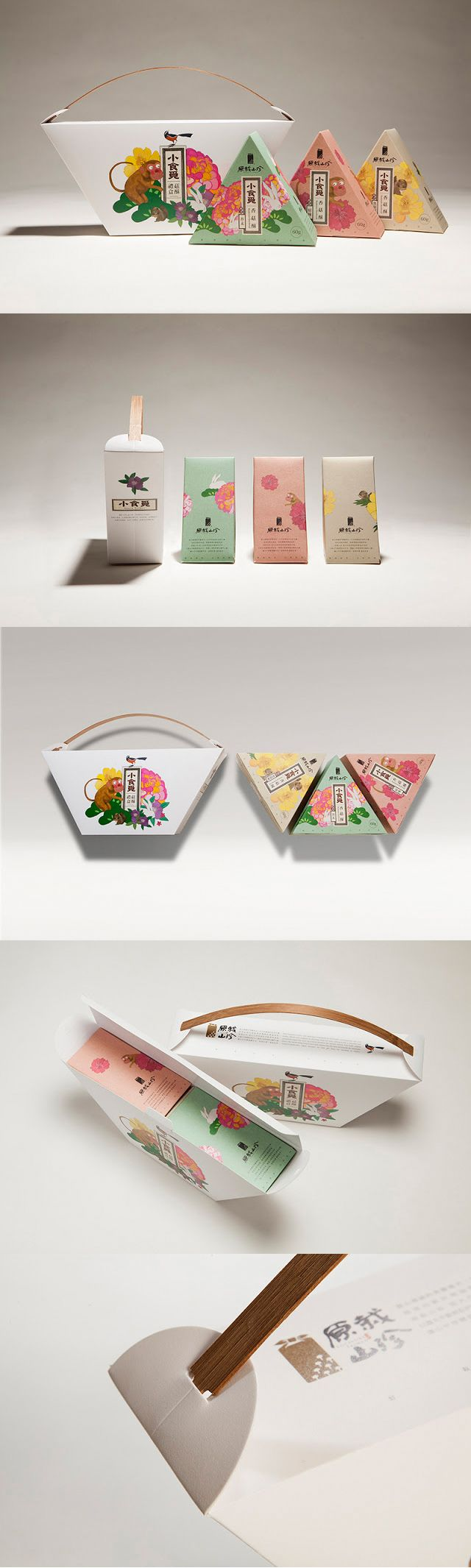 Designed by Hozhang Branding Design Corp l Taiwan