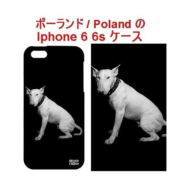 MrGUGU&MissGO ミスターググアンドミスゴー ポーランド の ブルテリア BULLTERRIER PHONE CASE iphone 6 6s アイフォン シックス エス ケース 海外 ブランド