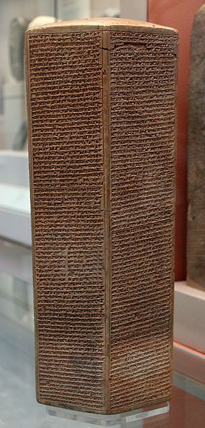 690 BCE. Describes the Assyrian king Sennacherib's siege of Jerusalem in 701 BC during the reign of king Hezekiah. (2 Kings 18 and 19) British Museum, Oriental Institute of Chicago, and the Israel Museum