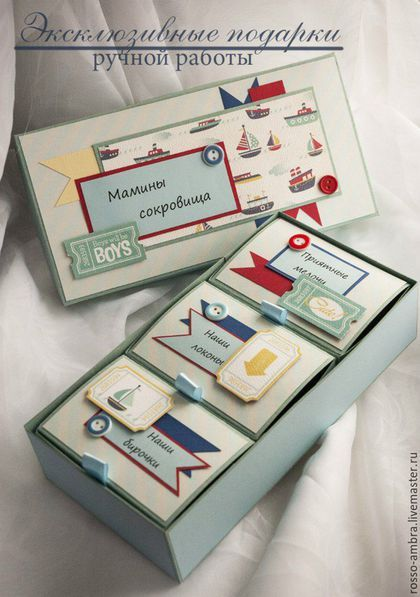 """Подарки для новорожденных, ручной работы. Ярмарка Мастеров - ручная работа. Купить Мамины сокровища """"Кораблик"""". Handmade. Комбинированный, картон, мальчик"""