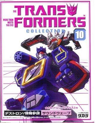 Japanese G1 Soundwave reissue: Soundwave - Transformers - Transformers Collection | ShelfLife