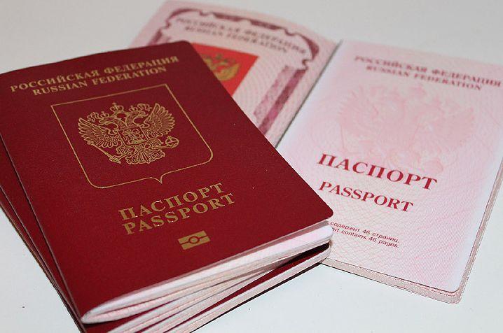Жители Молдовы родившиеся в СССР получат гражданство России