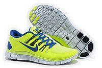 Kengät Nike Free 5.0+ Miehet ID 0026