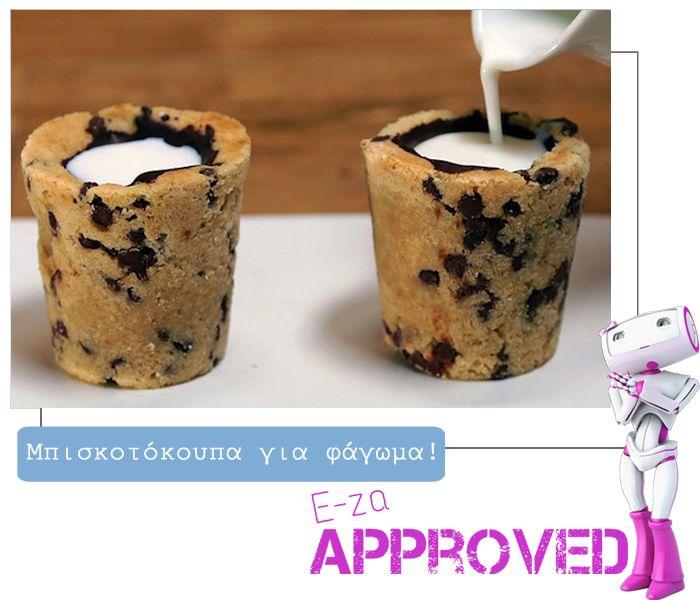 Η E-ZA ΕΓΚΡΙΝΕΙ!  Μπισκοτόκουπα για φάγωμα!  Βρείτε την συνταγή εδώ: http://goo.gl/nbUuYn  #EzaApproved #HaierGR