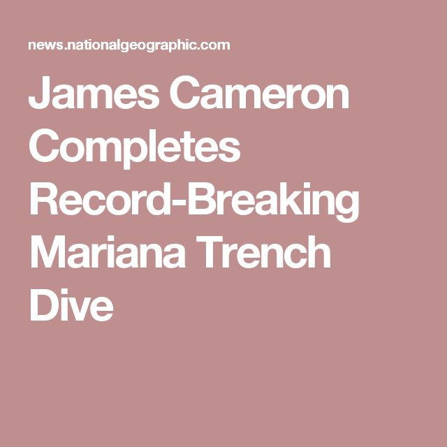 James Cameron Completes Record-Breaking Mariana Trench Dive