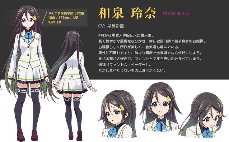 CHARACTER   TVアニメ「無彩限のファントム・ワールド」公式サイト