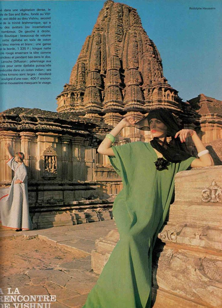 Guy Laroche, L'Officiel - February 1976, Photographed by Rodolphe Haussaire