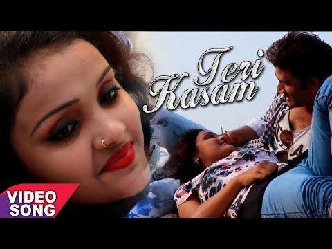 New Hit Hindi Video Song - म दव तर हव - Teri Kasam - Prabhat Kuma... http://ift.tt/2CDKy5r