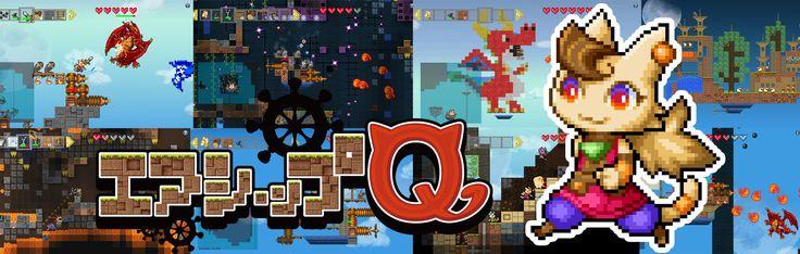 ニャゴニャゴ実況!『エアシップQ』のプレイ動画を公開中! | PlayStation®.Blog