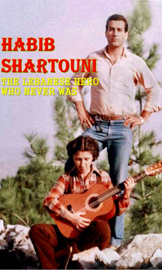 Habib Shartouni in the mountains of Lebanon  (1981)