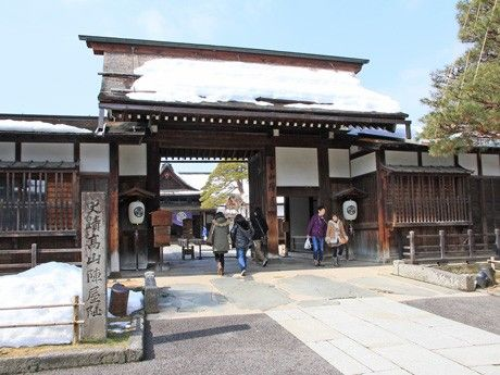 Japan Tourism Agency Launches Appreciation Campaign For Foreign Visitors, Free Admission to Tourism Facilities in Takayama
