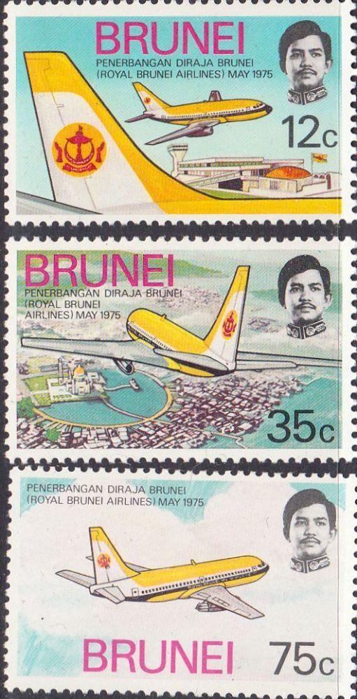 Brunei 1972 Sultan Sir Omar Ali Saifuddin-Wasa'adul Khairi Wadin SG 207 Scott 107a Fine Mint Other Stamps of Brunei HERE