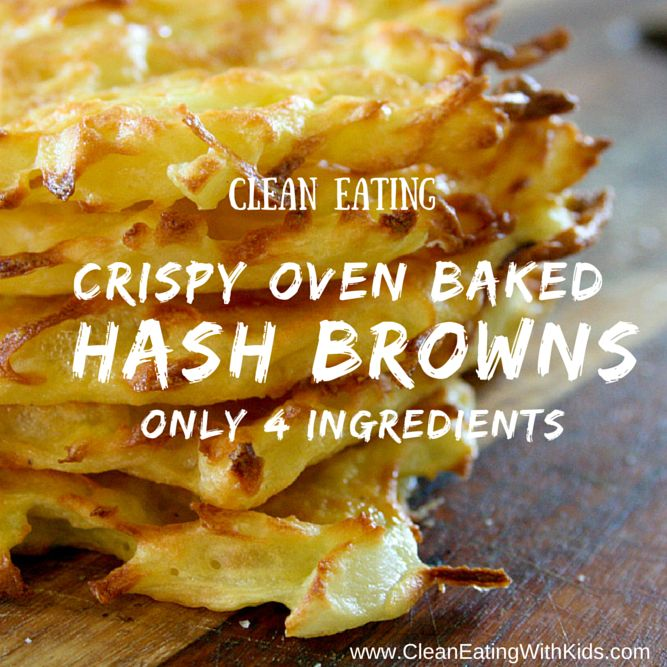 Crispy Oven Baked Hash Browns (Only 4 Ingredients). Easy and tasty alternative to toast,
