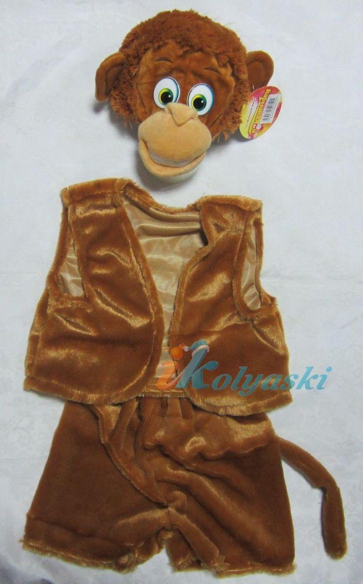 костюм обезьянки для мальчика, Детский карнавальный костюм из искусственного меха Обезьянка для мальчика, костюм обезьянки купить, костюм обезьяны куплю, костюм обезьянки фото, детские карнавальные костюмы, новогодние костюмы, маскарадные костюмы, дл