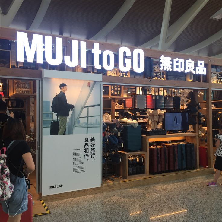 MUJI to GO at #PVG airport in Pudong Shanghai