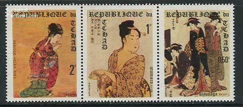 Expo Osaka, paintings 3v - Fernöstliche Kunst - Kunst - Briefmarken - Postbeeld.de - Online Briefmarken kaufen - Sammeln