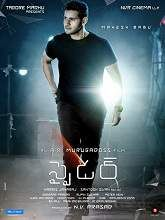 Watch Spyder (2017) DVDScr Telugu Full Movie Online Free Spyder Movie Info: Directed by: A.R. Murugadoss Written by: Paruchuri Brothers, A.R. Murugadoss Starring by: Mahesh Babu, Rakul Preet Singh, Surya S.J. Genres: Action, Crime, Thriller Country: India Language: Telugu Intelligence officer Shiva must use his skills and intellect to take down a psychotic terrorist wrecking havoc in Hyderabad.   #Action #Cinema #Crime #Featured #Telugu Movie Online Free #Telugu Mov