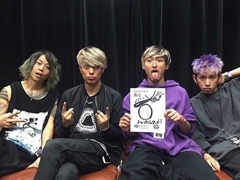【RISING SUN ROCK FESTIVAL 2016 in EZO は本日!】 by ONE OK ROCK http://rsr.wess.co.jp/2016/artists/lineup/profile/2 #RSR16