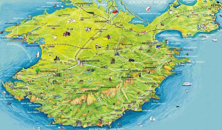 Собираясь в дальнюю поездку, например в Крым, на собственном автомобиле, стоит основательно подготовиться и всё хорошо продумать. Ведь от степени подготовки во многом зависит общее впечатление от