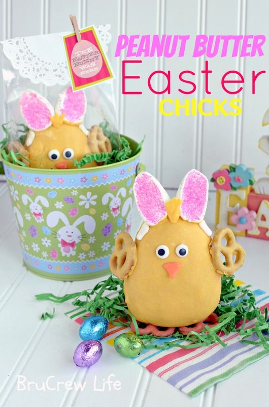 Peanut Butter Easter Chicks from http://www.insidebrucrewlife.com giant peanut butter easter eggs decorated to look like chicks with rabbit ears.  #easter #peanutbutter