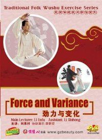 Force and Variance - (WMCC)
