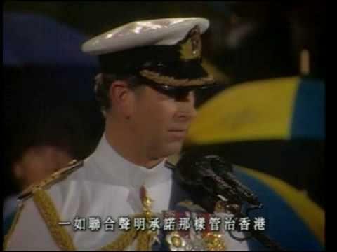 英國撤離 British Retreat 1997 [HQ]