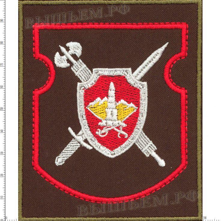 Нашивка (шеврон)  Военная Полиция по приказу 300