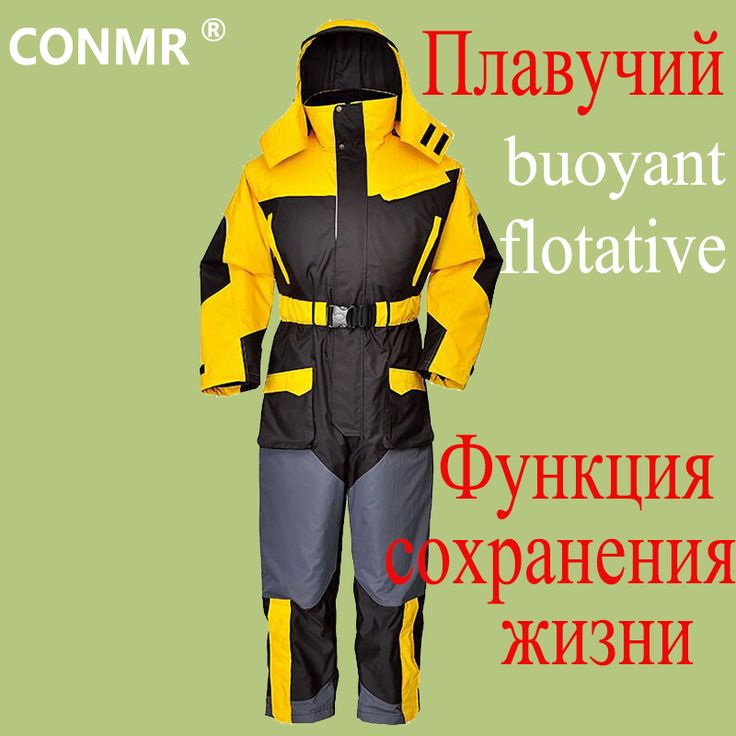 13 best fishing vests images on pinterest fishing vest for Bass fishing life jacket
