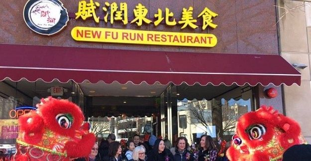Review New Fu Run Great Neck Ny Our Products Chinese Restaurant Best Chinese Restaurant Great Neck