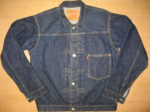 Levi Strauss s506xx Jacket, 1943-1946