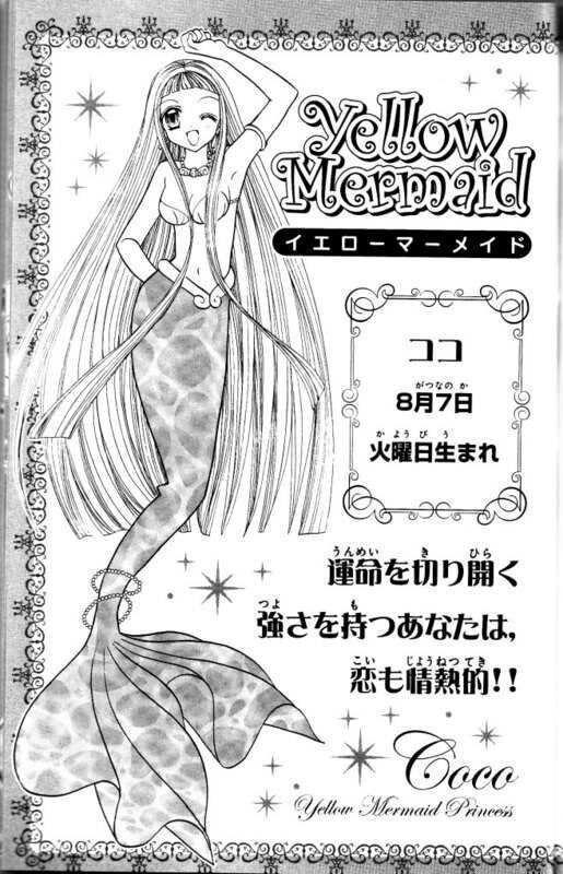 Coco mermaid melody pichi pichi pitch