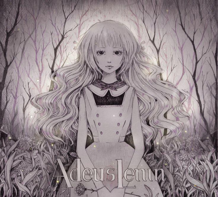 Adeus Lenin album cover by *mirukawa on deviantART