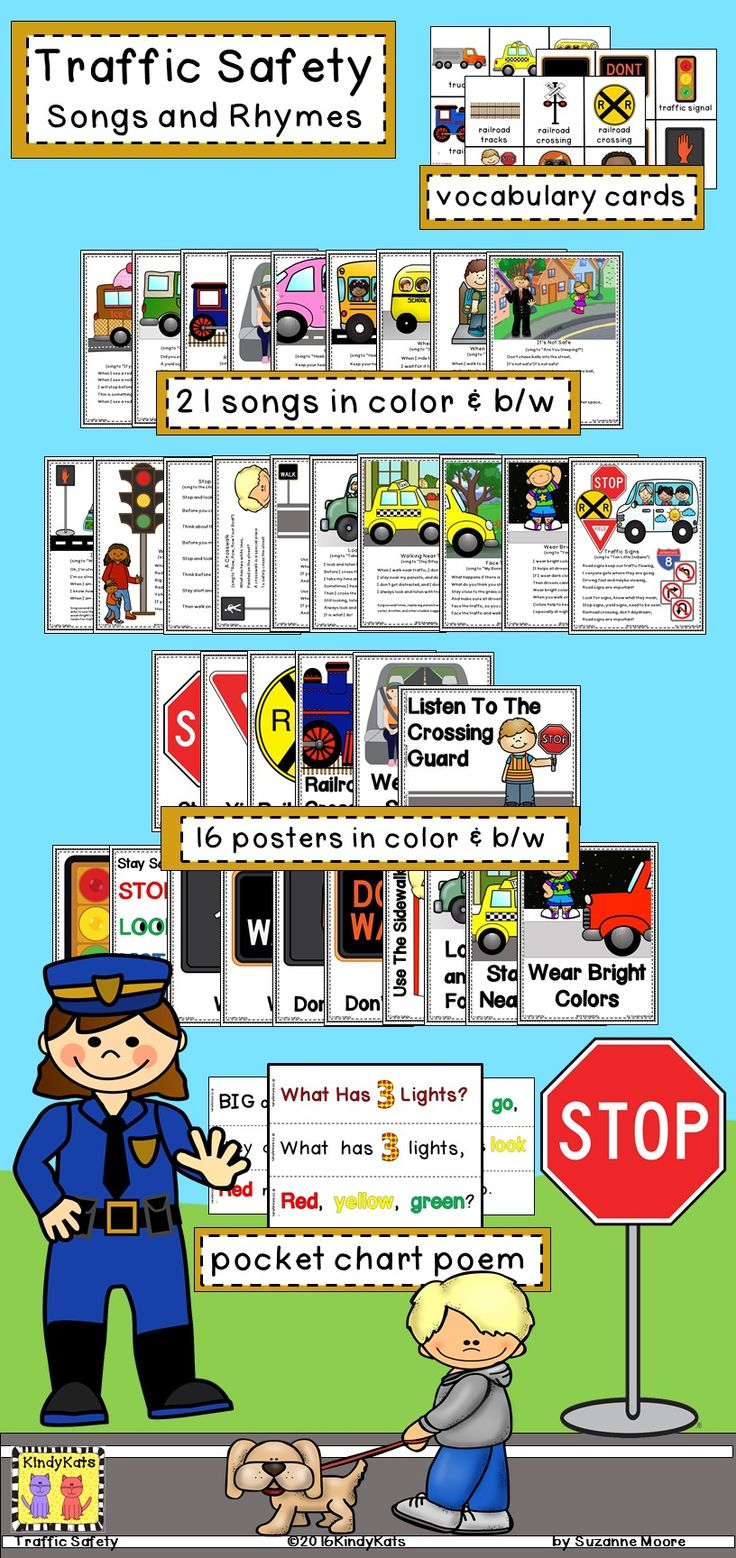 Explore traffic safety with these fun circle-time songs and rhymes—as well as a pocket chart rebus poem, vocabulary cards, safety posters, and no-prep-printables—that will add plenty of get-up-and-go to your safety studies. TpT$