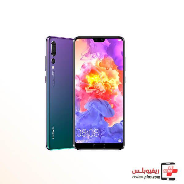 سعر ومواصفات Huawei Mate 20 نقدم لكم فى هذة المقالة سعر ومواصفات جوال هواوى الجديد Huawei Mate 20 والذى يأتى استكمالا Samsung Galaxy Phone Galaxy Phone Galaxy