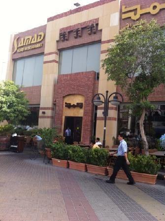Samad, Al Muraqqabat, Dubai, UAE