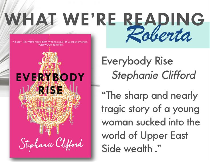 Everybody Rise, Stephanie Clifford | May We Recommend ...