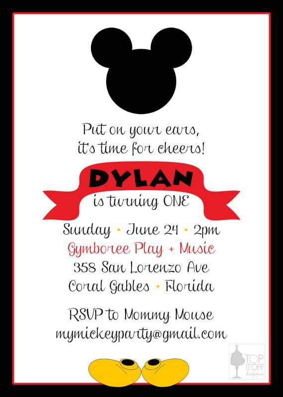 Minnie and Mickey Mouse Birthday Invitation by shoptopitoffdesigns, $12.00