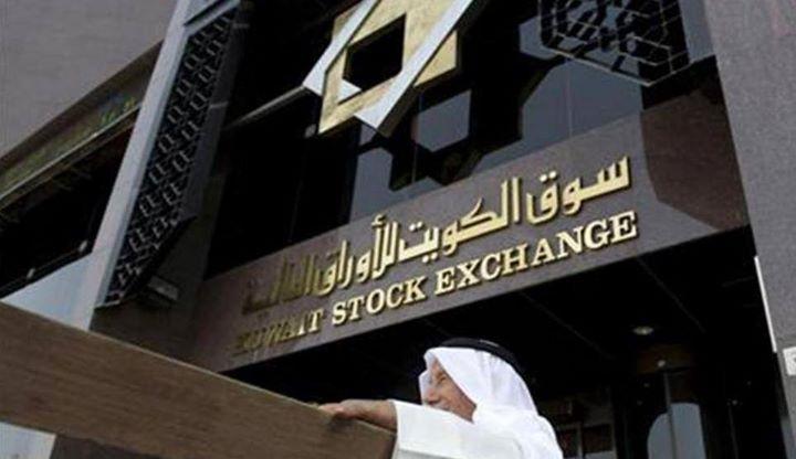 بورصة الكويت تتألق في الربع الثالث مع جني ثمار إصلاحات السوق ساعد انضمام بورصة الكويت إلى مؤشر للأسواق الناش Stock Exchange Islamic Bank Business Investors