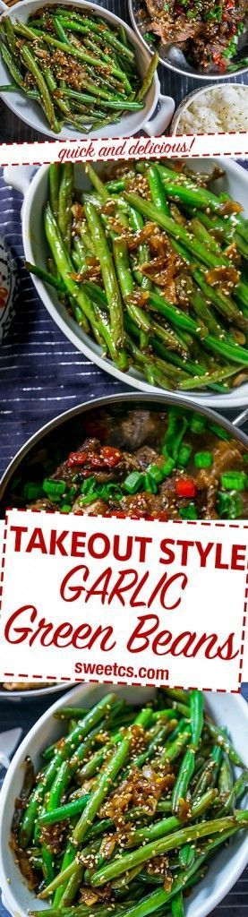 These garlicky chinese green beans are fresh and delicious - like takeout but so much better!
