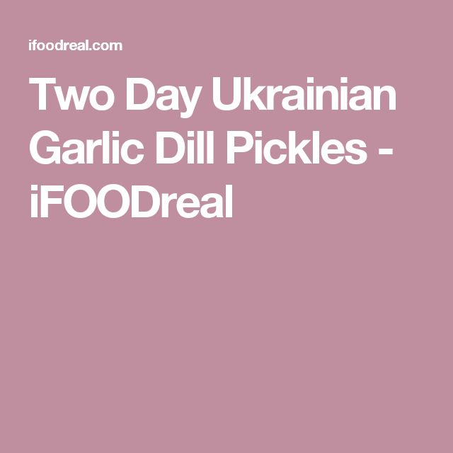 Two Day Ukrainian Garlic Dill Pickles - iFOODreal
